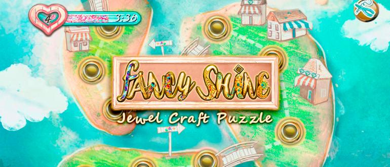 Fancy Shine screenshot